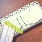 レザークラフト:シンプルな財布をつくろう