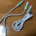 充電ケーブル・コードの断線予防/断線予防・充電ケーブルプロテクター