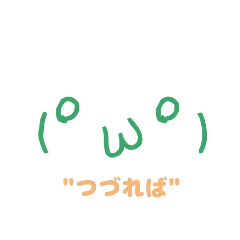amini